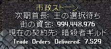 wkkgov210201_19.jpg