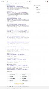wam検索3ページ目