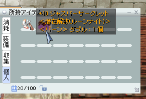10jasper-return2.png