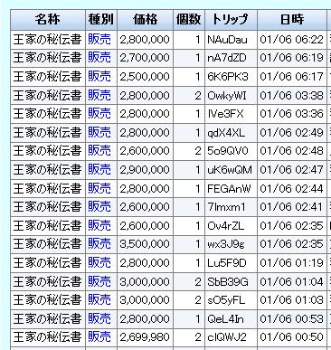 hatuyarakasi2021.png