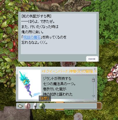 kyougeki5.png