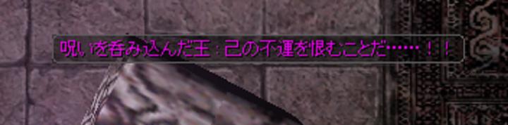 seo-2-3.png