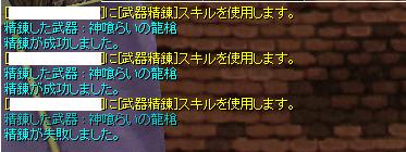 seo-2-7.png