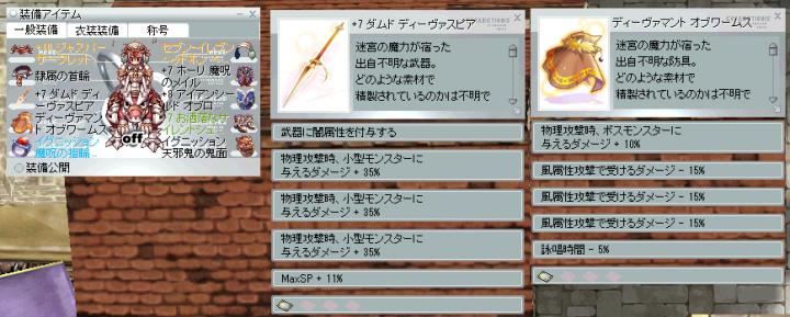 tokoi20210105-2.png