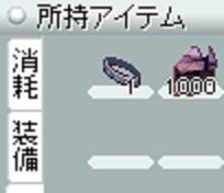 tokoi20210106-1.png