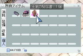 tokoi20210106-2.png