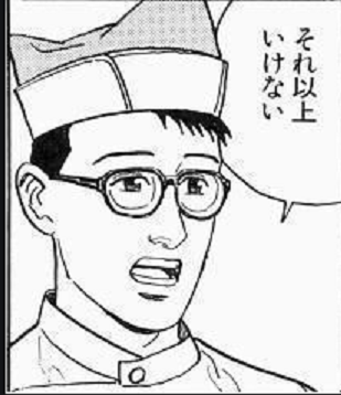 yarakasi2021-2-1.png