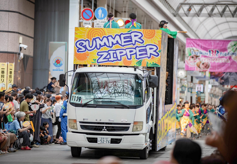 SummerZipper.jpg