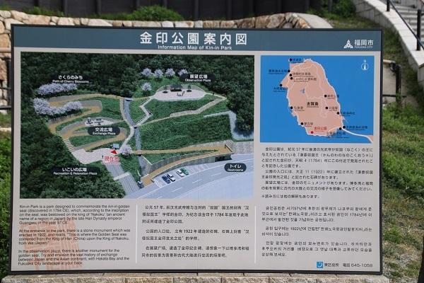 志賀島 2020-3-8-5