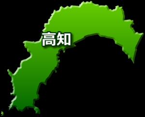 kouchi.png