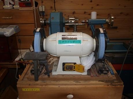 P5030044 刃物グラインダー