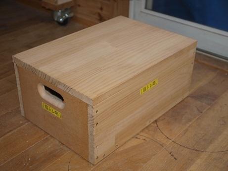 P5210008 箱1
