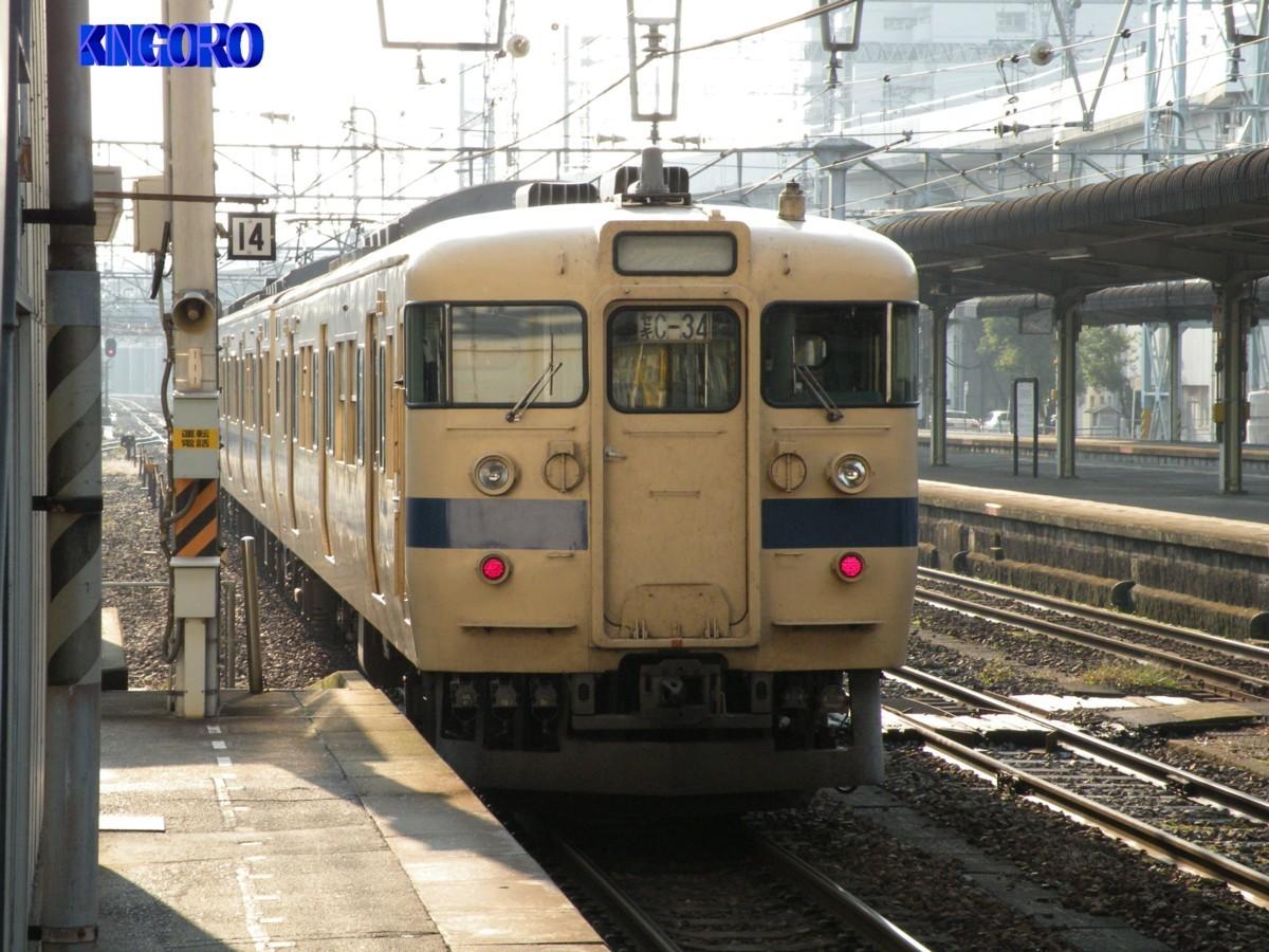2008_1125_091106AA.jpg