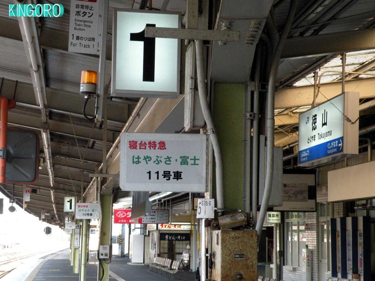 2008_1125_091205AA.jpg