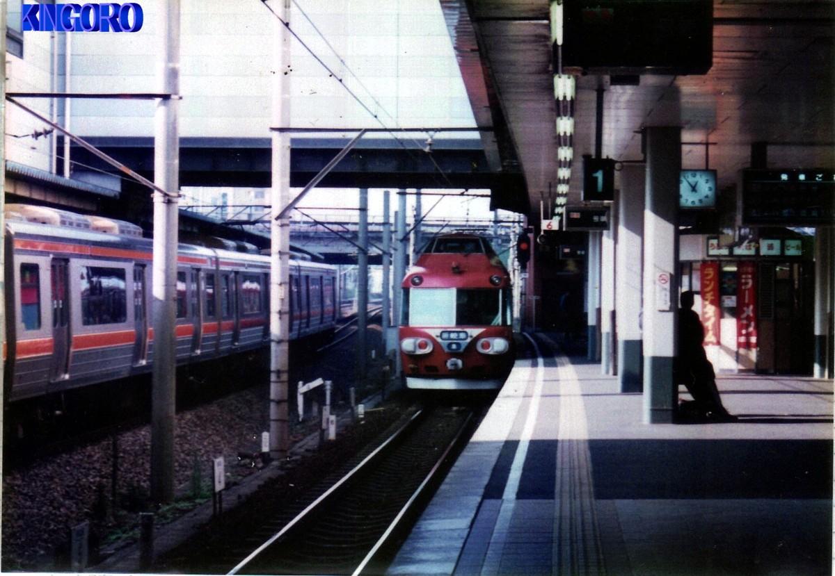 634-535-14.jpg