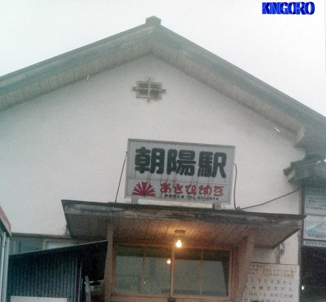 IMAG0036b.jpg