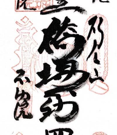 xkanfudokake23 (1)