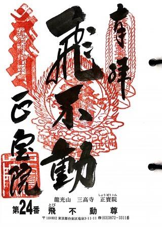 xkanfudo24 (1)