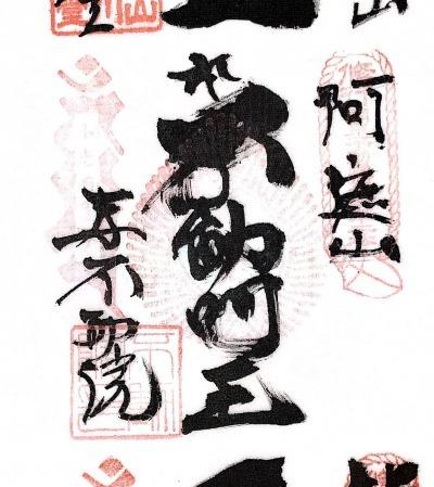 xkanfudokake22 (1)