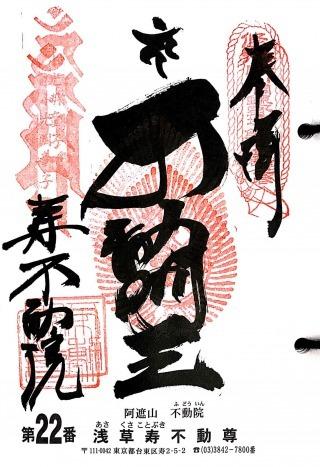 xkanfudo22 (1)