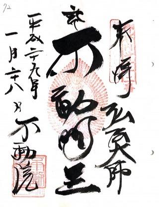 xgohunai72 (1)