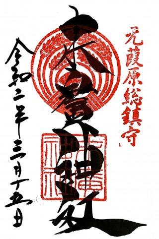 xsuehirojinjya (1)