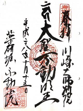 xgohunai23 (1)