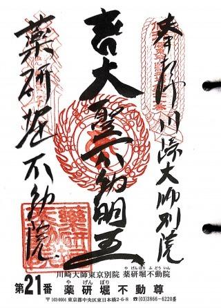 xkanfudo21 (1)
