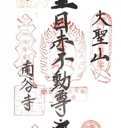 xkanfudokake13 (1)