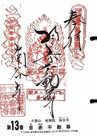 xkanfudo13 (1)