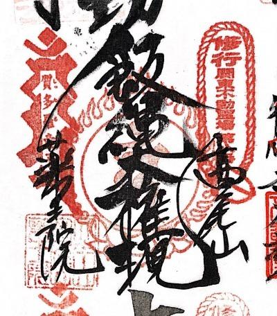 xkanfudokake8 (1)