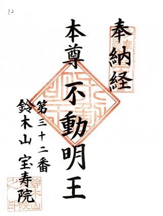 xtamashikoku32 (1)