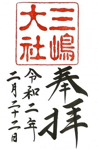 xmishimataisya (1)