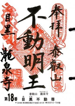 xkanfudo18 (1)