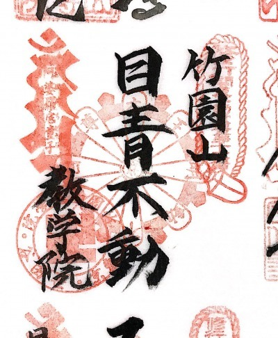 xkanfudokake16 (1)