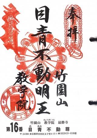 xkanfudo16 (1)