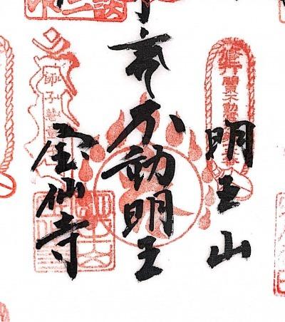 xkanfudokake15 (1)