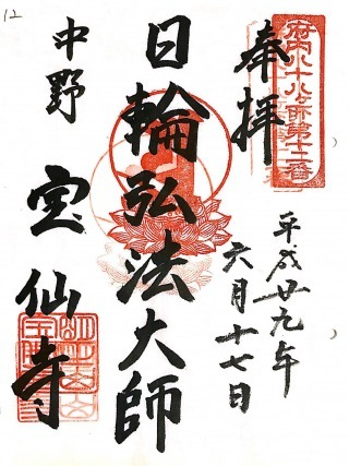 xgohunai12 (1)