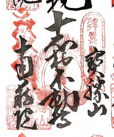 xkanfudokake12s (1)