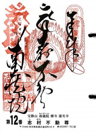xkanfudo12 (1)
