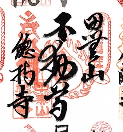 xkanfudokake10 (1)