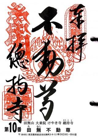 xkanfudo10 (1)