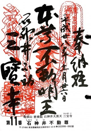 xkanfudo11 (1)
