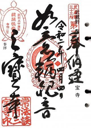 xmusashino3 (1)