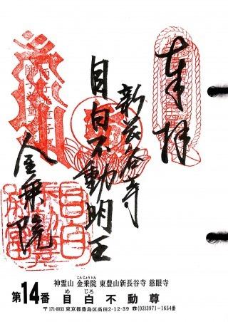 xkanfudo14 (1)