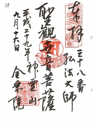 xgohunai38 (1)