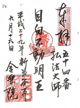 xgohunai54 (1)