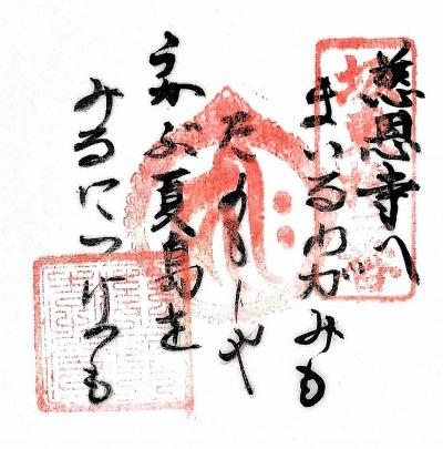 xbandougoeika12s (1)