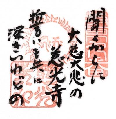xbandougoeika9 (1)
