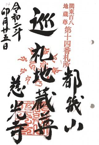xkanjizou14 (1)